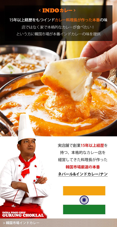 インド料理長が直接手をかけた自家製本格カレー