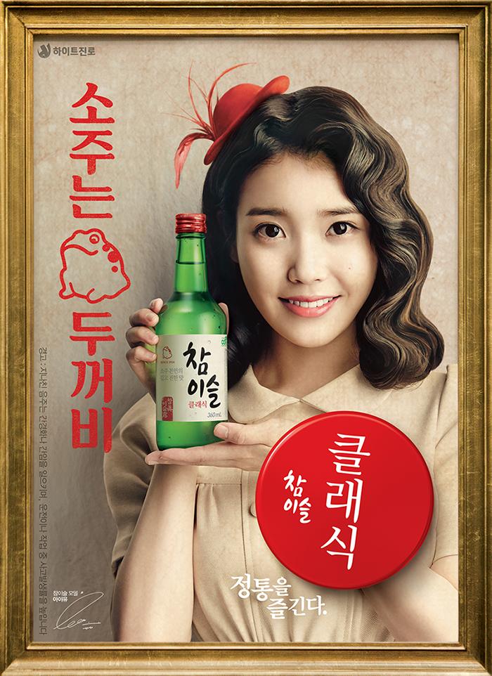 韓国市場/ お酒 / 韓国焼酎