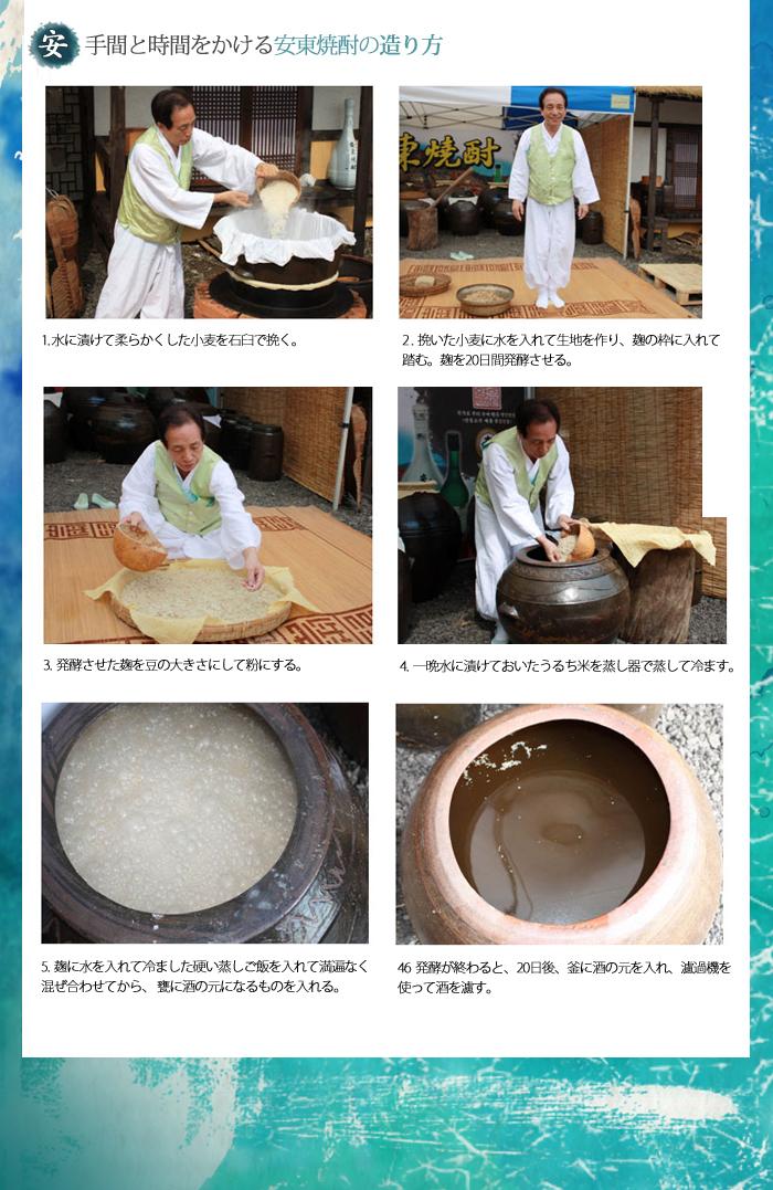 韓国産米100%使用