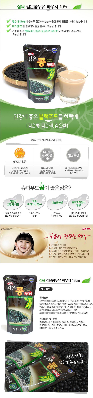 お菓子/飲料,飲料・drink,韓国市場