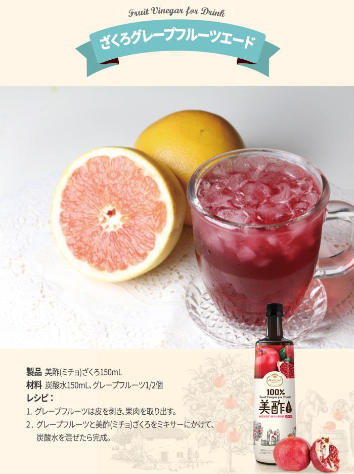 韓国/飲料/drink