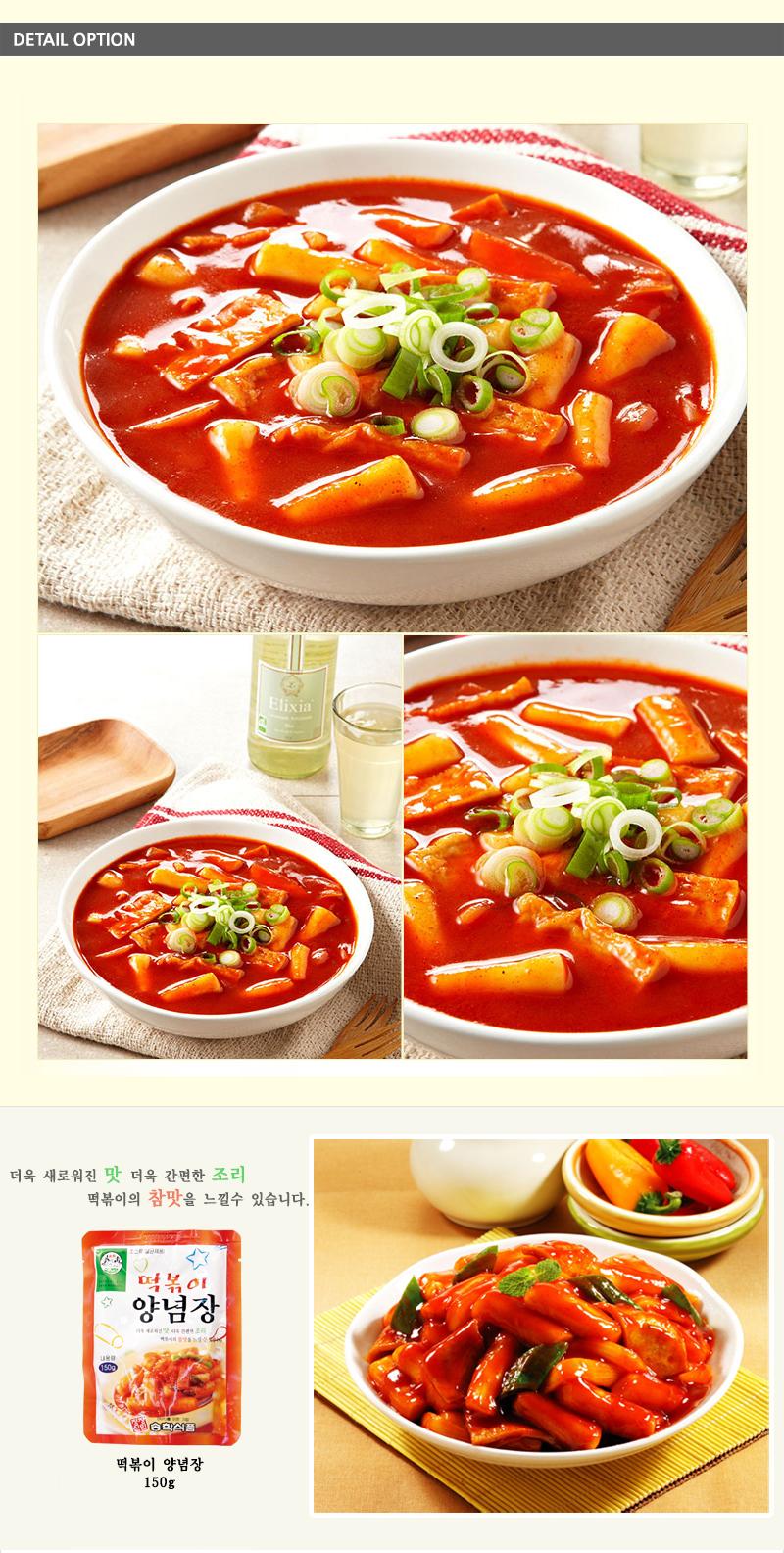 韓国餅/雑穀類 > お餅類 > トッポギ