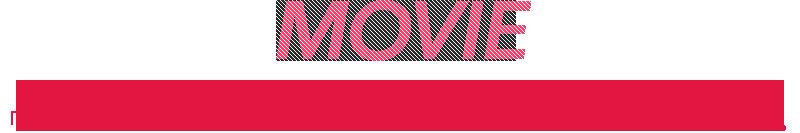 韓国の名家ブランド「日月」,ILWOLが作った温水マット