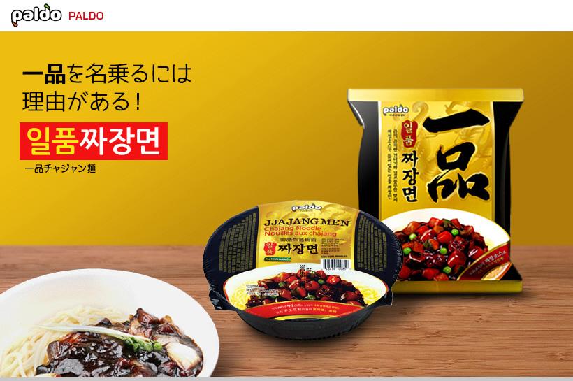 韓国インスタントラーメン類