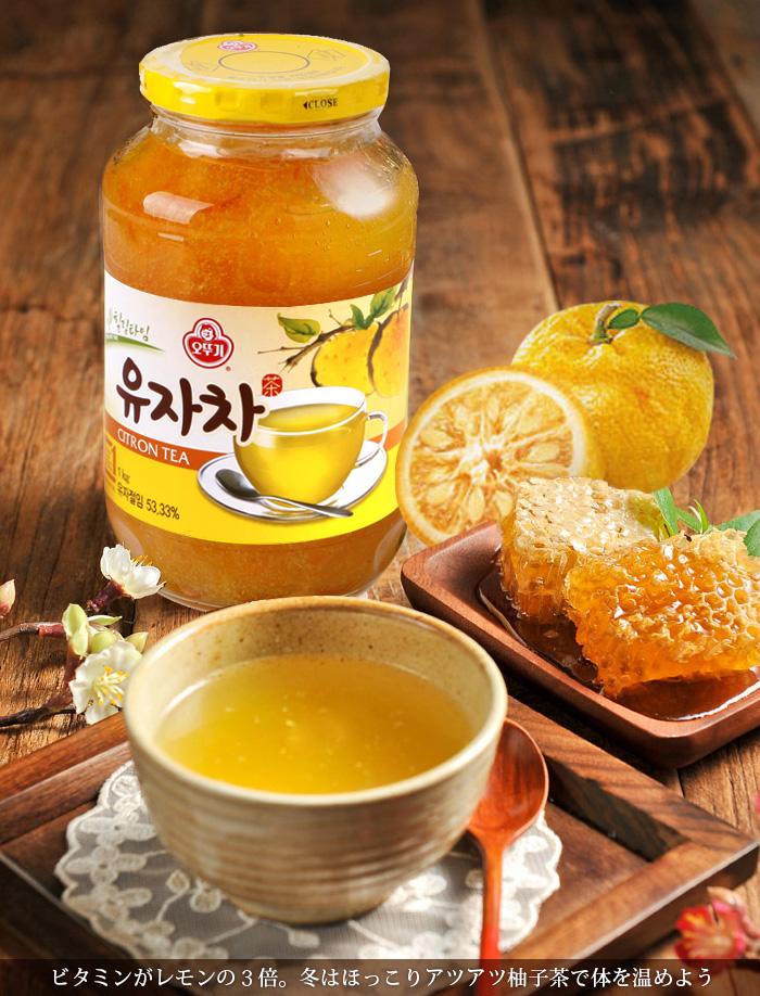 三和ゆず茶(蜂蜜含有)