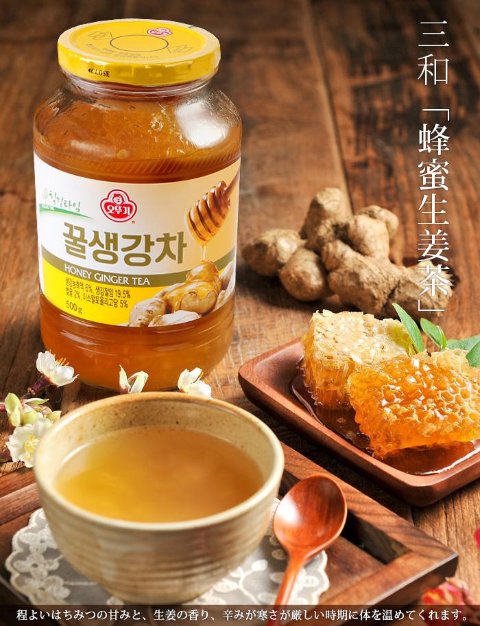 三和蜂蜜生姜茶500g