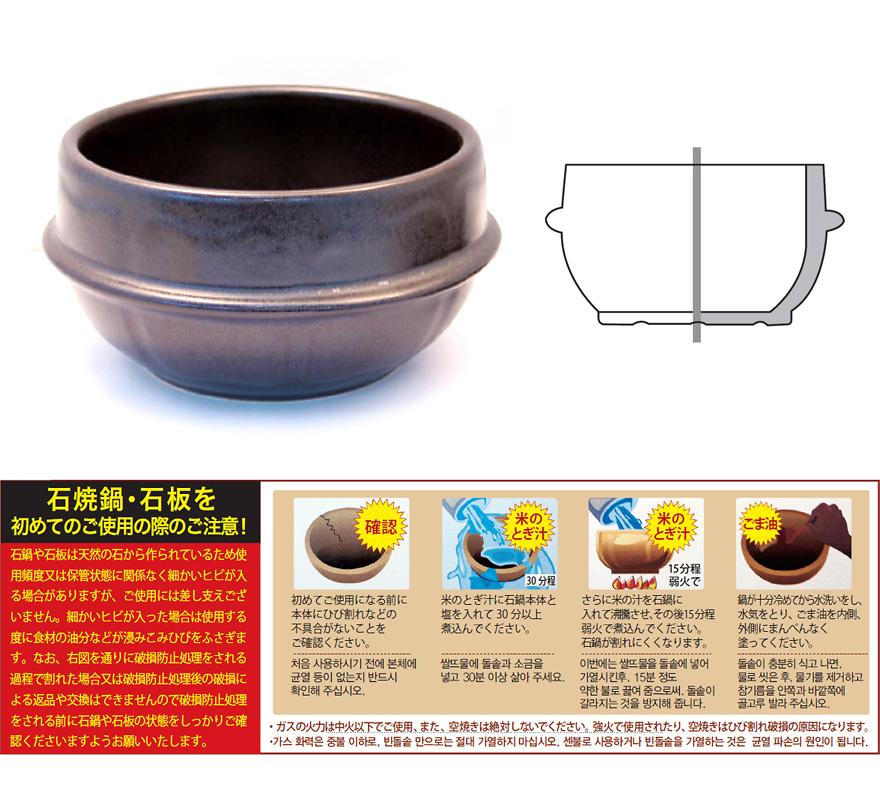 高級セラミック土鍋のみ2号