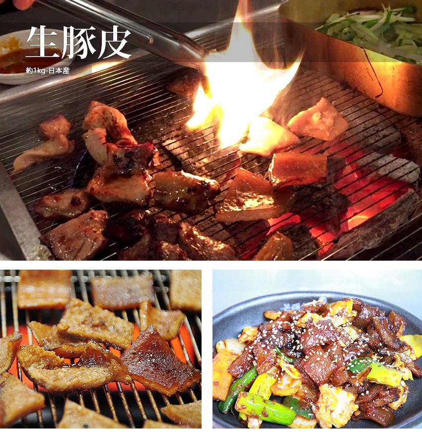 豚タン塩焼き、シチュー、焼き肉など