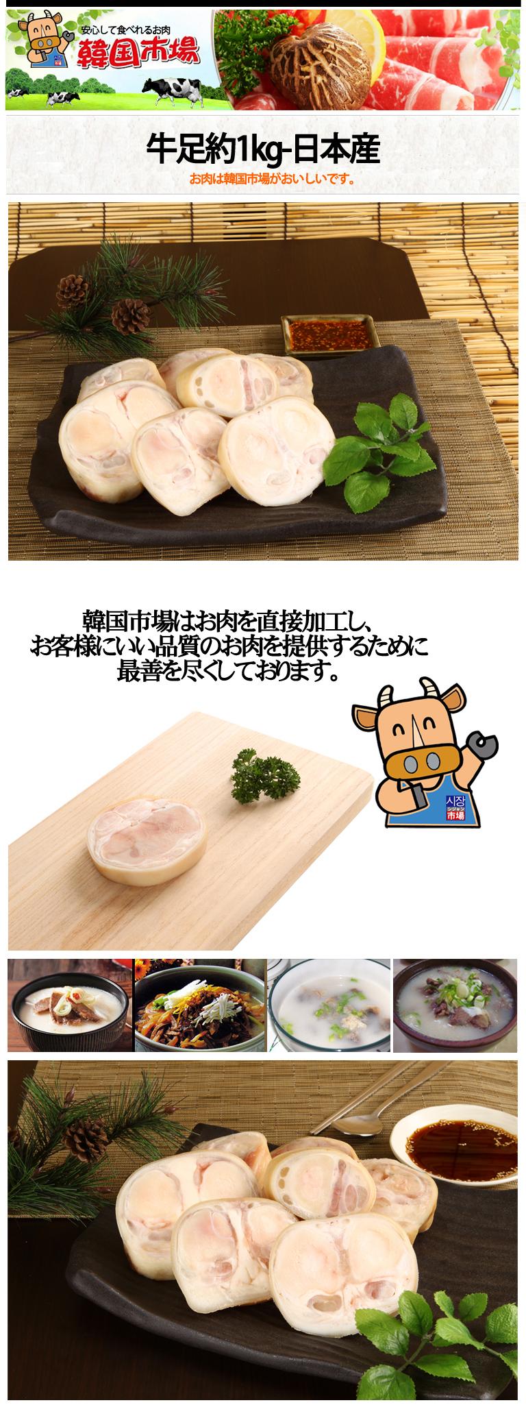 白煮してからシチュー等の煮込み料理になる。