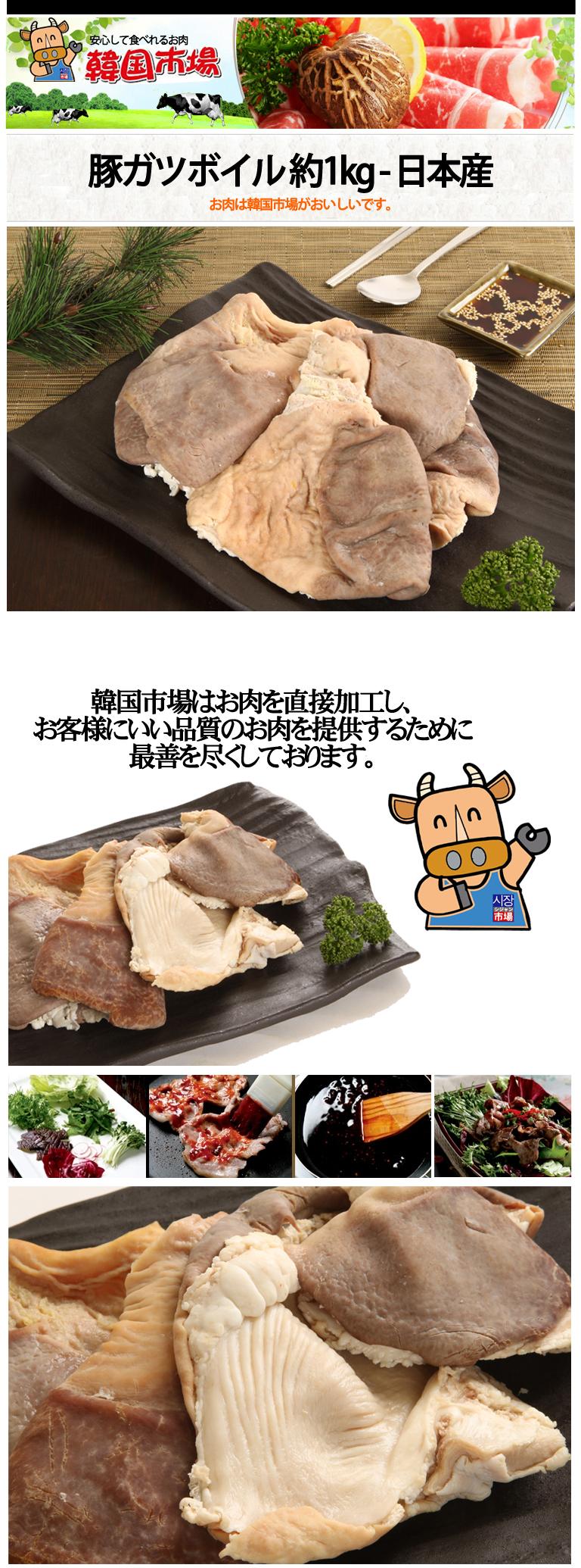 鉄板焼、煮込み、和え物などの料理にご利用いただけます。