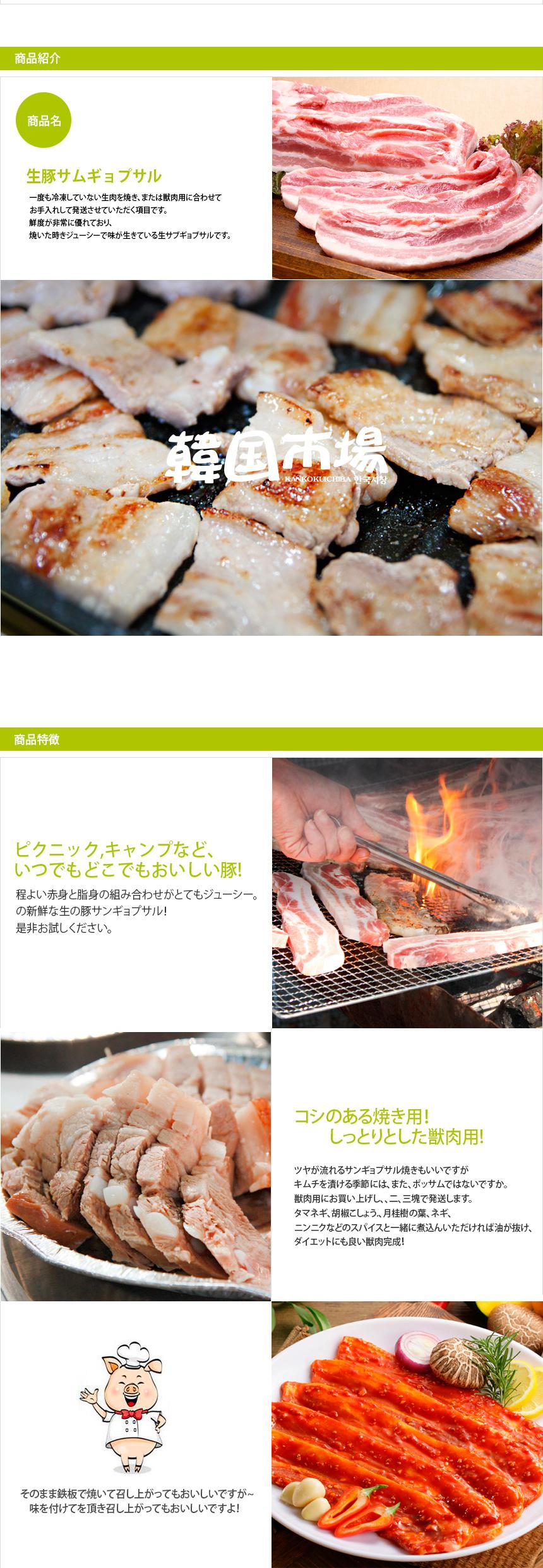 赤身と脂身が三層になった、いわゆる三枚肉です
