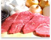 牛肉にんにくなどの野菜