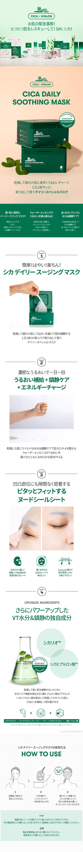 [VT]ブイティ シカデイリースージングマスク (30枚入り)