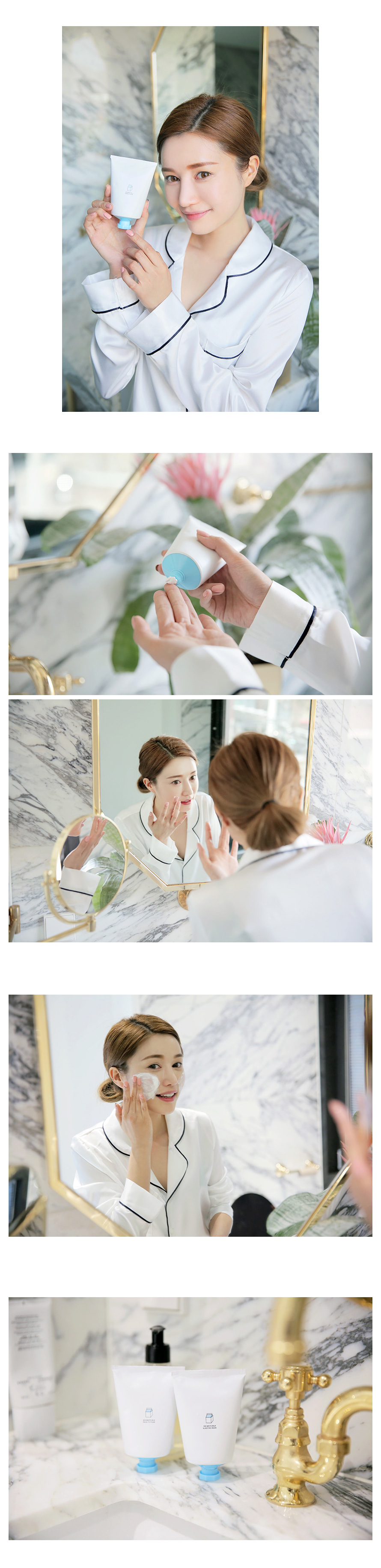 [3CE]ホワイト ミルク パック トゥ フォーム