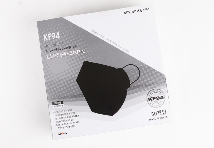 韓国KF94 マスク 衛生高性能 1箱(50枚)お得セット/個別包装