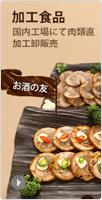 韓国自家製お勧め豚足