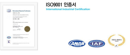 IOS9001認定書