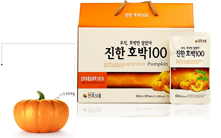 濃いかぼちゃ100