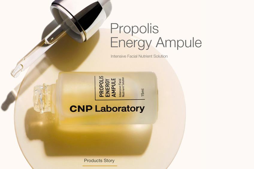 [CNP/チャアンドパク] プロポリス エネルギーアンプル 35ml